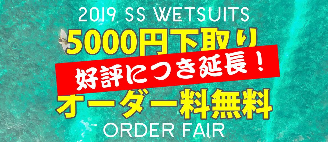 efc6110c23 HurleyハーレーNIXONニクソンならHIC Japan公式通販